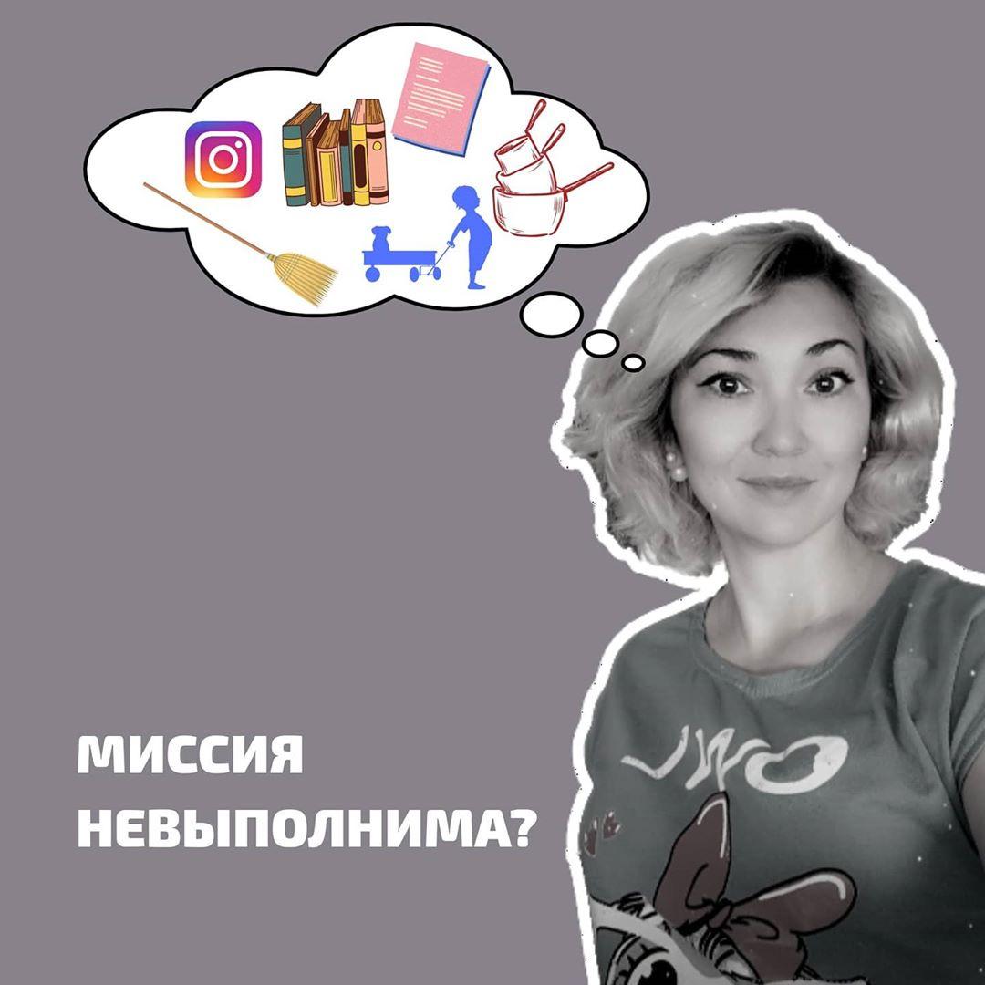 Алина Алимбаева: Завуч всегда должен знать больше, чем учитель